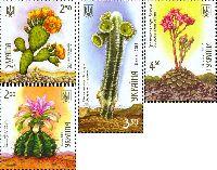 Флора, Кактусы, 4м; 2.0, 2.50, 3.30, 4.80 Гр