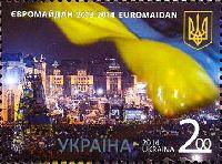 Евромайдан, 1м; 2.0 Гр