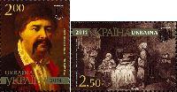 200 лет Тараса Шевченко, 2м; 2.0, 2.50 Гр