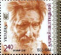 Митрополит А. Шептицкий, 1м; 2.40 Гр
