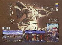 Тернопольская область, блок из 4м; 2.40, 2.40, 3.0, 6.0 Гр
