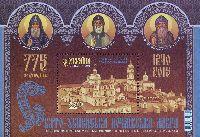 Свято-Успенская Почаевская лавра, блок; 22.10 Гр