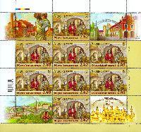 300 лет львовской пивоварне, М/Л из 8м и 4 купонов; 2.40 Гр x 8