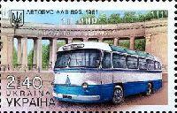 Городской транспорт, Автобус, 1м; 2.40 Гр