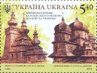 Совместный выпуск Украина-Польша, Архитектура, 1м; 5.40 Гр