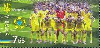 Сборная Украины по футболу, 1м; 7.65 Гр