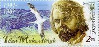 Кинематограф Украины, И. Миколайчук, 1м; 2.40 Гр