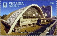 Луганск, 1м; 2.40 Гр