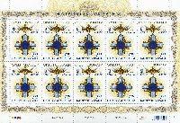 Орден Свободы, М/Л из 10м; 7.65 Гр x 10