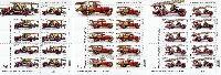 Пожарные транспортные средства, 3 М/Л из 9 серий и купон
