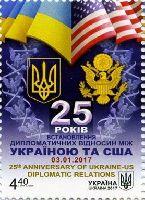 25-летие дипломатических отношений Украина-США, 1м; 4.40 Гр