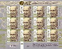 Нобелевский лауреат Р. Хоффманн, М/Л из 12м; 5.0 Гр x 12