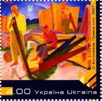 Живопись, А. Богомазов, 1м; 4.0 Гр