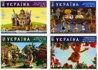 Украинские мультфильмы, самоклейки, 4м; 4.0 Гр х 4
