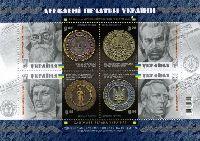 Государственные печати Украины, блок из 4м; 9.0 Гр х 4