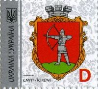 "Стандарт, Герб села Локачи, 1м; ""D"""