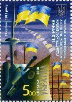 Флаг Украины на Черноморском флоте, 1м; 5.0 Гр