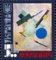 Художник К. Малевич, 1м; 5.0 Гр