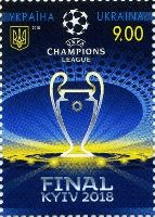 UEFA Champions League Final, Kiev'18, 1v; 9.0 Hr