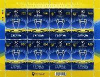 Финал Лиги Чемпионов УЕФА. Киев'18, М/Л из 8м; 9.0 Гр x 8