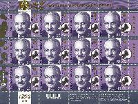 Нобелевский лауреат З. Ваксман, М/Л из 12м; 7.50 Гр x 12