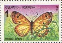 Фауна, бабочка, 1м; 1.0 руб