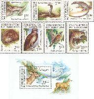Fauna, 7v + Block; 1, 2, 2, 3, 5, 10, 15, 20 R