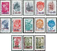 Overprints on USSR definitives, 13v; 15 R x 10, 30, 100, 500 R