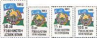 Стандарты, флаг и герб, 4м; 8, 15, 50, 100 руб