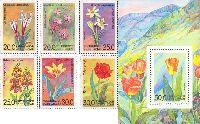 Flowers, 6v + Block; 20, 20, 25, 25, 30, 30, 50 R