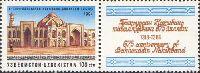 675y of Bakhouddin, 1v + label; 100 Sum