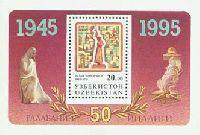 50th Anniversary of Victory, Block; 20 Sum