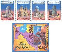 Great Silk Way, 4v + Block; 6, 10, 10, 15, 20 Sum