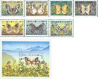 Фауна, Бабочки, 7м + блок; 6, 10 Сум x 5, 15, 20 Сум