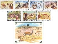 Fauna, Hoofs, 7v + Block; 10, 15 х 5, 20, 25 Sum