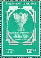 Tennis, President Cup'96, 1v; 12 Sum