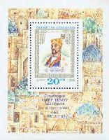 Тимур Тамерлан (1336 - 1405), блок; 20 Сум