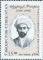 Historical figure A.Fitrat, 1v; 15 Sum
