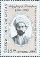 Исторический деятель А.Фитрат, 1м; 15 Сум