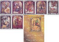 Узбекские сказки, 7м + блок; 15, 15, 20, 20, 25, 25, 30, 35 Сум