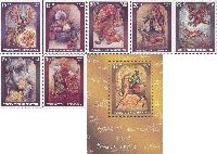 Uzbek fairy-tales, 7v + Block; 15, 15, 20, 20, 25, 25, 30, 35 Sum