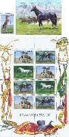 Fauna, Horses, 1v + Block + М/S of 8v; 18, 28 Sum x 2, 36 Sum x 3, 69 Sum x 3, 75 Sum
