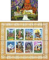 Узбекские сказки, блок + М/Л из 7м + купон; 18, 18, 28, 36, 56, 56, 69, 75 Сум
