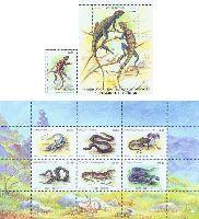 Фауна, Рептилии, 1м + блок + М/Л из 6м; 18, 18, 28, 36, 56, 56, 69, 75 Сум