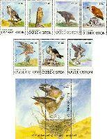Фауна, Птицы, 7м + блок; 15, 15, 18, 18, 36, 56, 60, 75 Сум