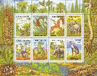 Prehistoric animals, M/S of 8v; 28, 28, 36, 36, 56, 56, 69, 75 Sum
