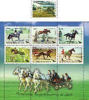 Horses in sport, 1v + М/S of 6v; 36, 36, 56, 56, 69, 75, 75 Sum