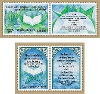 Old oriental literature, 2v + 2 labels; 60 Sum x 2