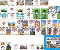 Европейский банк реконструкции и развития, 35м + 21 купон + М/Л из 8м и купонa; 240.0 х 4, 320.0 x 3, 520.0 x 10, 580.0 x 6, 630.0 x 9, 920.0 x 3, 970.0 x 3, 1330.0 x 2, 170.0, 1170.0 Сум