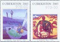 Совместный выпуск Узбекистан-Казахстан, Живопись, 2м в сцепке; 970 Cум х 2